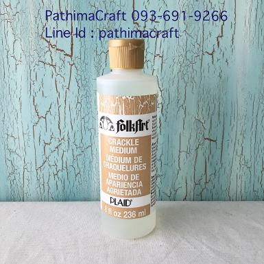 FolkArt Crackle Medium 8 fl oz (236ml)